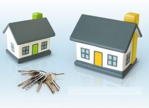 Где снять посуточные квартиры
