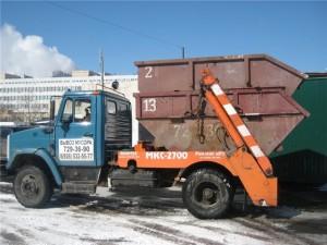 Цены на вывоз мусора
