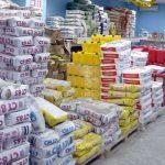 Купить дешево стройматериалы в интернет магазине